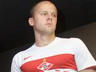 Поздравляем Дениса Бояринцева! (Видео)