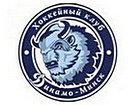 Превью: ДИНАМО Мн vs СПАРТАК чемпионат КХЛ 2011-2012 (Видео)