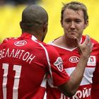 Названы 33 лучших футболиста чемпионата России 2010
