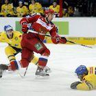 Сборная России проиграла шведам в Кубке