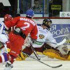 Сборная России проиграла Чехии на «Чешских играх» (Видео)