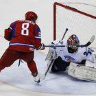 Сборная России проиграла финнам и заняла четвертое место в группе Е (Видео)