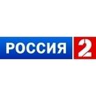 Россия-2: «Спартак» - ЦСКА. Противостояние