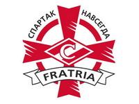фратрия официальный сайт спартак москва футбольный клуб