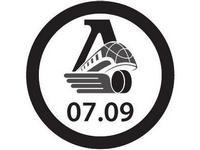 «Спартак» и «Динамо» сыграют 17 сентября