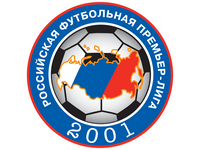 Определен предварительный календарь третьего круга РФПЛ